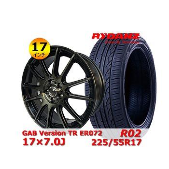 【レイダン R02 225/55R17インチ】【GAB Version TR ER072 17×7.0J +48 5H 100】スバル/フォレスターレガシイ タイヤ&ホイール 17インチ 4本セット