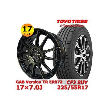 【トーヨー CF2 SUV 225/55R17インチ】【GAB Version TR ER072 17×7.0J +48 5H 100】スバル/フォレスターレガシイ タイヤ&ホイール 17インチ 4本セット
