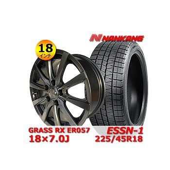 【ナンカン ESSN-1 225/45R18インチ】【GRASS RX ER057 18×7.0J +48 5H 114.3】マークX・アコード・RX-8 タイヤ&ホイール 18インチ 4本セット