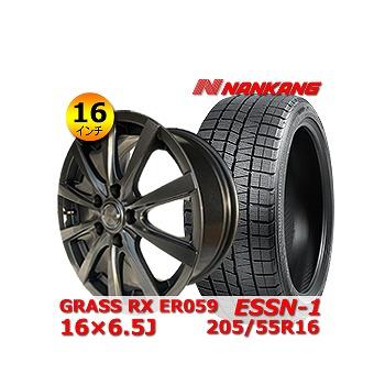 ナンカン ESSN-1 205 55R16 新品 GRASS RX ER059 結婚祝い 16×6.5J タイヤホイールセット インチ 2019年製 +53 宅送 114.3 タイヤホイール 16インチ 5H 4本セット アイシス ブレビス TOYOTA