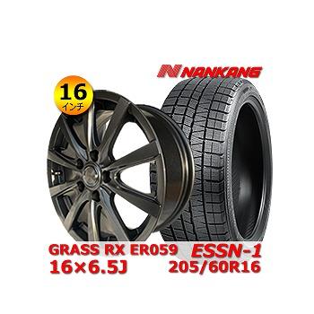 【ナンカン ESSN-1 205/60R16 インチ】【GRASS RX ER059 16×6.5J +53 5H 114.3】ノア・ヴォクシー・イプサム・エスクァイア タイヤ&ホイール 16インチ 4本セット