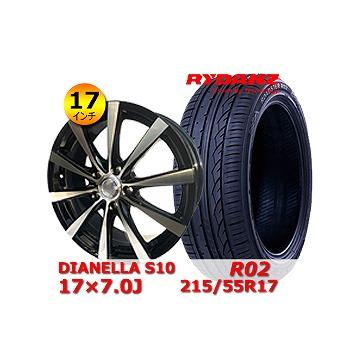 【レイダン R02 215/55R17インチ】【DIANELLA S10 17×7.0J +54 5H 114.3】カムリ・ティーダ・オデッセイ・MPV タイヤ&ホイール 17インチ 4本セット
