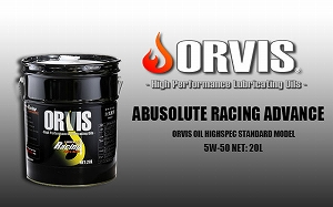 ABUSOLUTE RACING ADVANCE(5W-50)1缶20L エンジンオイル