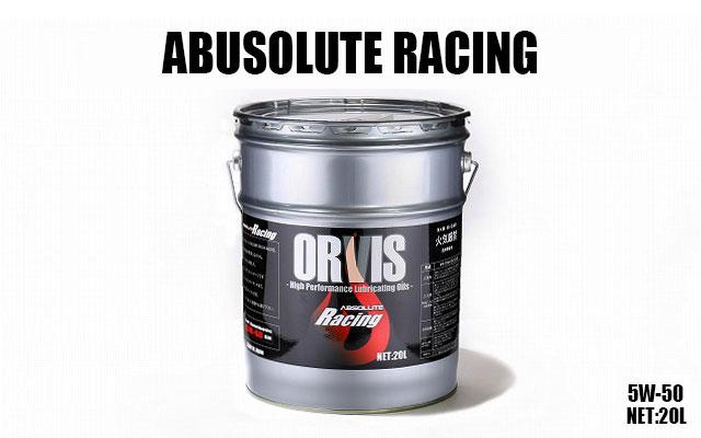 ABUSOLUTE RACING(5W-50)1缶20L エンジンオイル