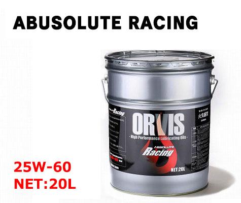 ABUSOLUTE RACING(25W-60)1缶20L エンジンオイル