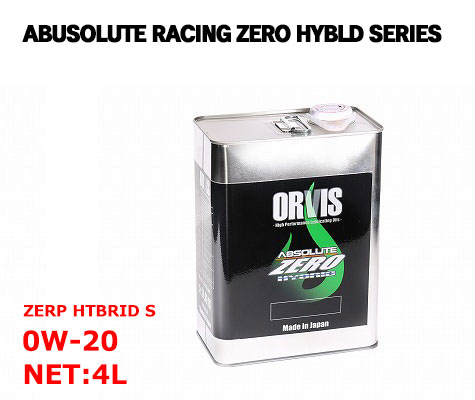 ZERO HYBRID S(0W-20)1缶4L エンジンオイル
