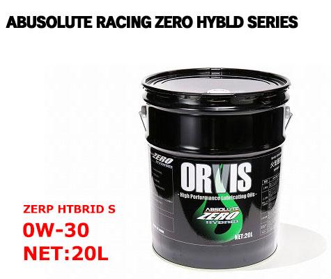 ZERO HYBRID S(0W-30)1缶20L エンジンオイル