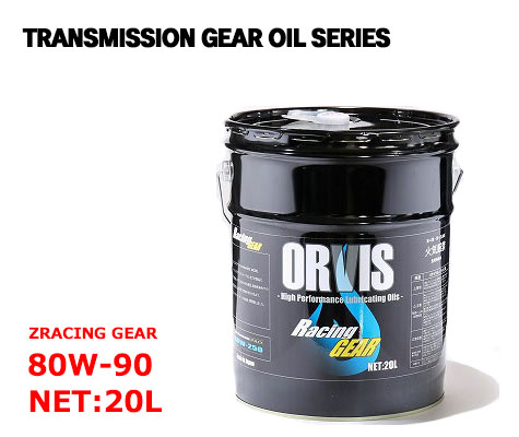 TRANSMISSION GEAR OIL SERIES-RACING 80W-90 新品 オイル ミッション RACING 卓出 ファッション通販 1缶20L ギア