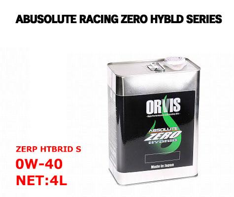 ZERO HYBRID S(0W-40)1缶20L エンジンオイル