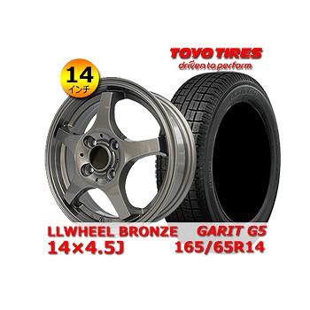 値引き 新品 トーヨー GARIT G5 165 65R14 中古 LL BRONZE 4H タイヤホイール14インチ4本セット 日本製 +45 100 14×4.5J タイヤホイールセット 2019年製 65R14インチ