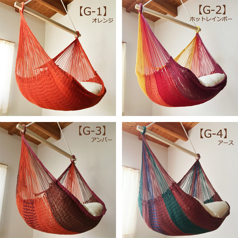 Chair hammock room setting Wood stands float life N-line
