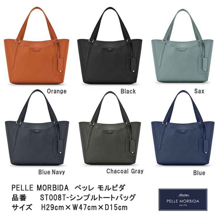 PELLE MORBIDA『ペッレ モルビダ』 正規取扱店 ST008T-シンプルトートバッグ