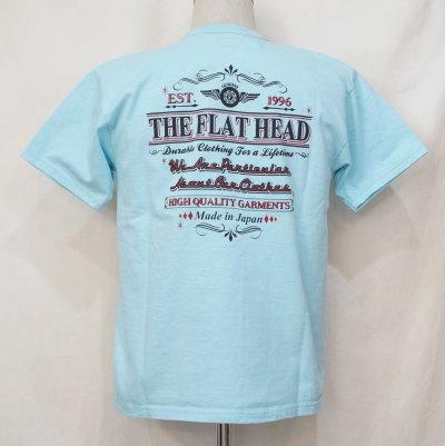 THC-206-サックス-フラットヘッドTシャツ206-THC206-FLATHEAD-フラットヘッドTシャツ-THC系-THC【送料無料】【smtb-tk】