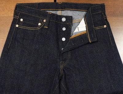 3009 - narrow straight (ultrasuede specification)-FLATHEAD-flatheaddenimjeans flat head jeans