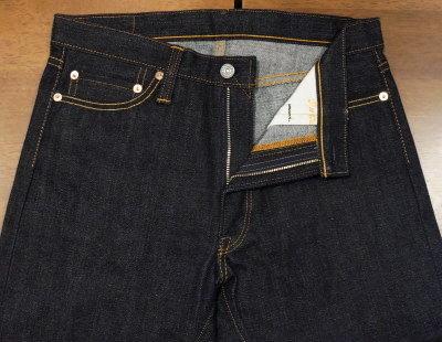 3009 z-narrow straight (ultrasuede zip version)-FLATHEAD-flatheaddenimjeans flat head jeans.