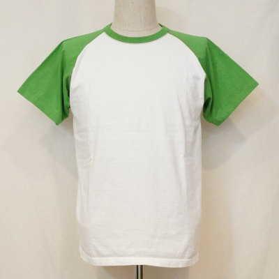 2nd | Rakuten Global Market: SJST-RSM-white green - Samurai jeans ...