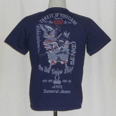 SJST17-102-ネイビー-サムライジーンズ半袖Tシャツ17-102-SJST17102-SAMURAIJEANS-サムライジーンズTシャツ【smtb-tk】【送料無料】
