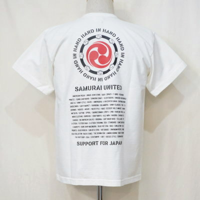 SJST18-HIH-WH-サムライジーンズクルーネック復興支援Tシャツ18-HIH-SJST18HIH-SAMURAIJEANS-サムライジーンズTシャツ-サムライTシャツ【smtb-tk】【送料無料】