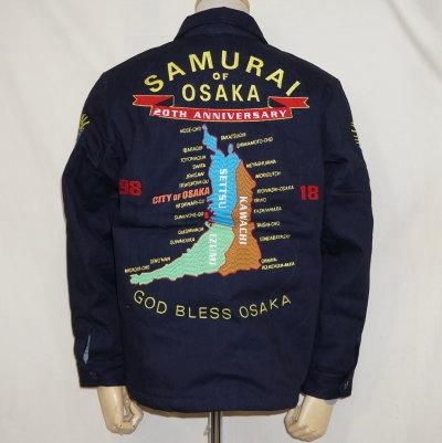 OSK20TH-ID-大阪ジャン20TH-SAMURAIJEANS-サムライジーンズジャケット-アウター【smtb-tk】【送料無料】