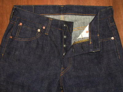 S 5000VX-zero (zero model) model-SAMURAIJEANS (Samurai jeans) popular denim jeans-fs2gm