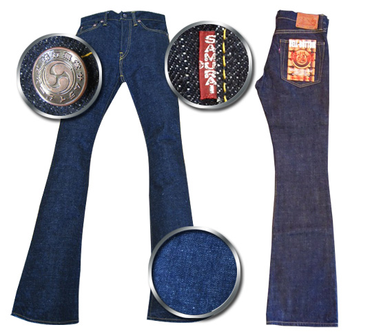 S 513XXBL-サムライベルボトム - SAMURAIJEANS-Samurai jeans denim jeans