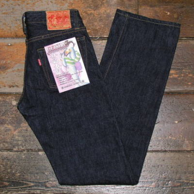 GA 0511LXX-Geisha jeans straight - SAMURAIJEANS-Samurai jeans denim jeans