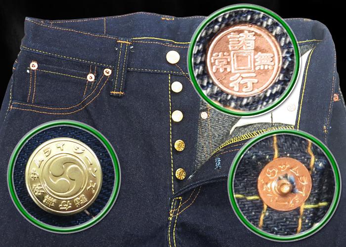 Previous preorders! S0500MOG 18OZ-18 anniversary only Odonata on Warrior model - SAMURAIJEANS-Samurai jeans denim jeans