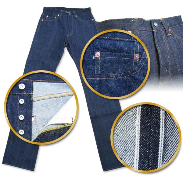 S 0510XX-15th-Samurai XX model 15th anniversary commemorative specifications and batch with-S0510XX 15th-SAMURAIJEANS-Samurai jeans denim jeans fs2gm