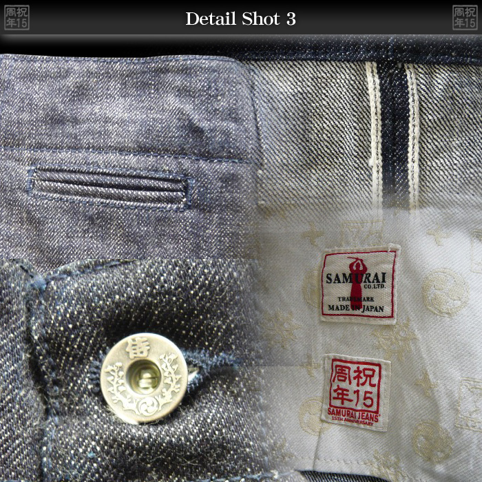SJ 42DP 与 hebiyrdenimutlawseries 批-SAMURAIJEANS-武士牛仔裤牛仔牛仔裤