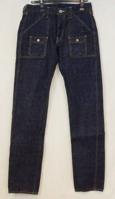SJ505BP 15OZ Denim Bush Pants