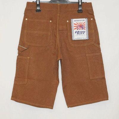 SM 155DX-DK-Brown - hebiidackpaintershortpants - SM 155DXDK-SAMURAIJEANS-Samurai jeans high pants Samurai car club painter pants