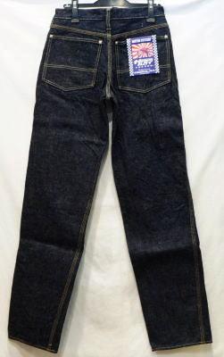 SM 410DBN-15th-17 oz デニムダブルニーワーク pants 15th anniversary commemorative specifications and batch-SM410DBN 15th-SAMURAIJEANS-サムライジーンズデニムジーンズ Samurai Automobile Club denim jeans