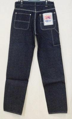 Previous preorders! SM 610DX-D-610 denim work pants - SM 610DXD-SAMURAIJEANS-Samurai jeansdenimjeans Samurai car club denim jeans