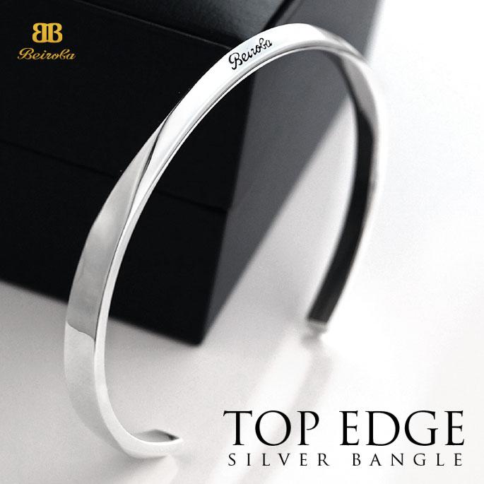 送料無料! beiroba0010 シルバーバングル メンズ ブレスレット 専用ギフトボックス付き 感性に響く追求されたシンプル トップエッジバングル ブランド Beiroba ベイロバ スターリングシルバー シルバー925