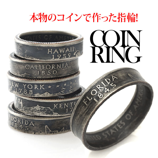 メール便なら送料無料! r0767e メンズアクセサリー アメカジ リング  r0767 東部20州販売ページ 本物のコインを使用したクォーターコインリング コイン 25セント クォータードル アメリカ 50州 硬貨