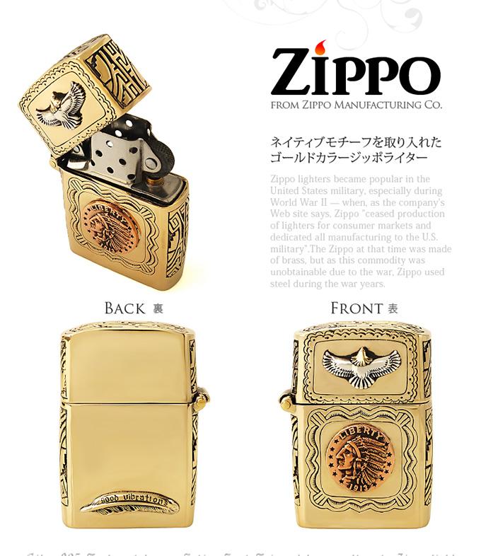 送料無料so0532 ZIPPO ジッポ ライターインディアンヘッドマーク ZIPPO ジッポ ライター オールドコイン インディアンヘッド イーグル ゴールドuPkXiOZ