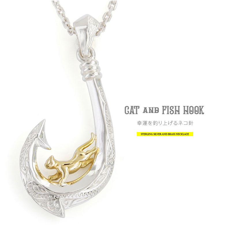 送料無料 シルバーアクセサリー メンズ メンズネックレス pe2157-ch 幸運を釣り上げる猫の釣り針 c0040の50cmチェーン付 [ 猫 ]