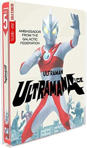 送料無料 ウルトラマンエース 即納 A 人気ブランド 全52話BOXセット スチールブック仕様 ブルーレイ Blu-ray