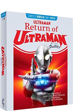 送料無料 帰ってきたウルトラマン 全51話BOXセット ブルーレイ 大規模セール Blu-ray 超激安