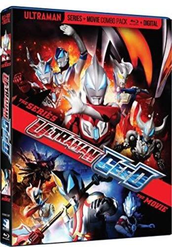 送料無料 全品送料無料 日本限定 ウルトラマンジード 全25話+劇場版BOXセット ブルーレイ Blu-ray