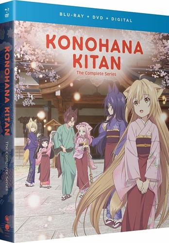 このはな綺譚 全12話コンボパック ブルーレイ+DVDセット【Blu-ray】