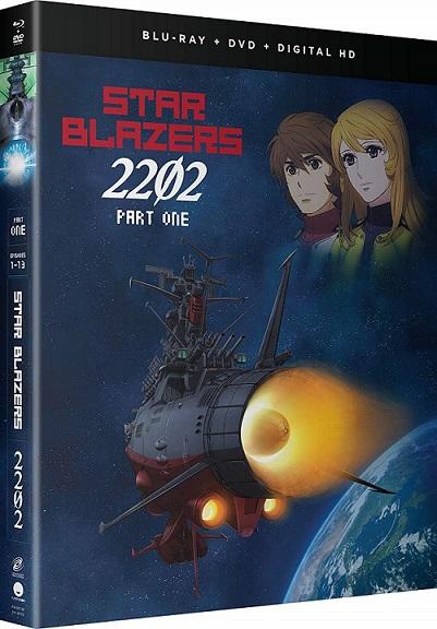 宇宙戦艦ヤマト2202 愛の戦士たち パート1 1-13話コンボパック ブルーレイ+DVDセット【Blu-ray】