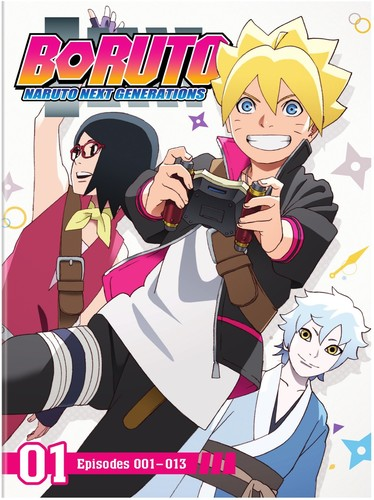 BORUTO-ボルト- -NARUTO NEXT GENERATIONS- パート1 1-13話BOXセット 【DVD】
