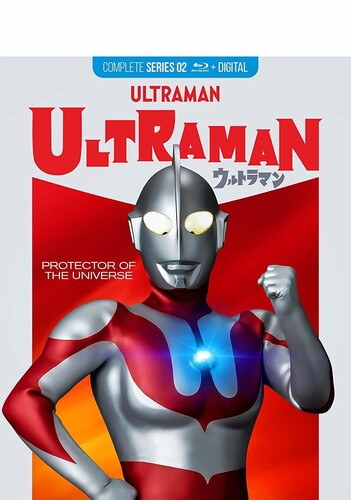 送料無料 贈呈 ウルトラマン コンプリートシリーズ Blu-ray ブルーレイ 祝開店大放出セール開催中