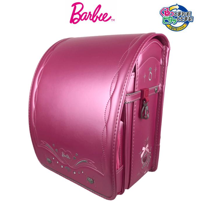 【アウトレット】『バービー』ランドセル 女の子 人気 ピンク  くるピタ錠前 A4フラットファイル対応 ウイング背カン 12cmワイドマチ 在庫処分 2019年モデル