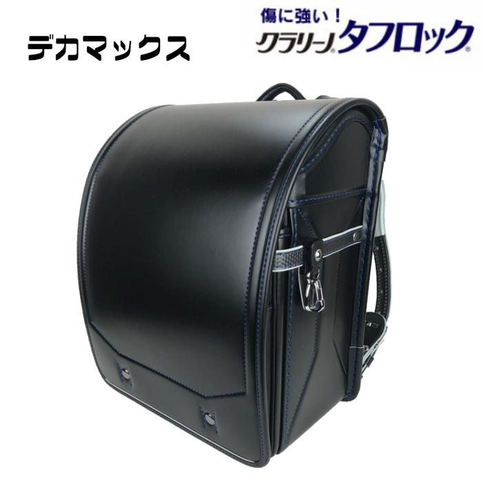 『デカマックス』クラリーノ ランドセル 男の子 タフロック マチ幅13.5 ウイング背カン ワンタッチロック錠前 軽量 ブラック しわけジョーズ A4フラットファイル対応 日本製