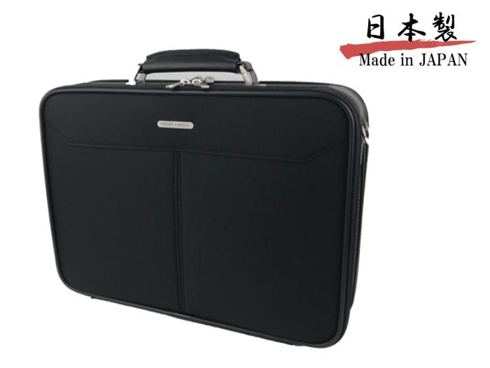 ソフトアタッシュ 21123 ビジネス アタッシュ 通勤 出張 日本製 軽量 父の日 仕事 2WAY ベーシック A4