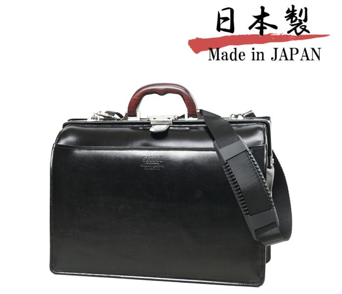 牛革木製取手ダレスバック 22304 ブラック・ダークブラウン 高級 日本製 牛革 口枠 ドクターバック 父の日 ギフト