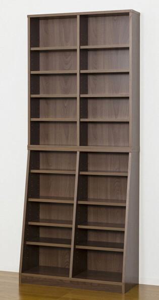送料無料 SOHO 書棚 幅75cm ウォルナット 本棚 シェルフ リビング収納 ラック スリム マガジンラック 子供部屋 収納棚 書棚 本収納 おしゃれ 大容量 オープンラック