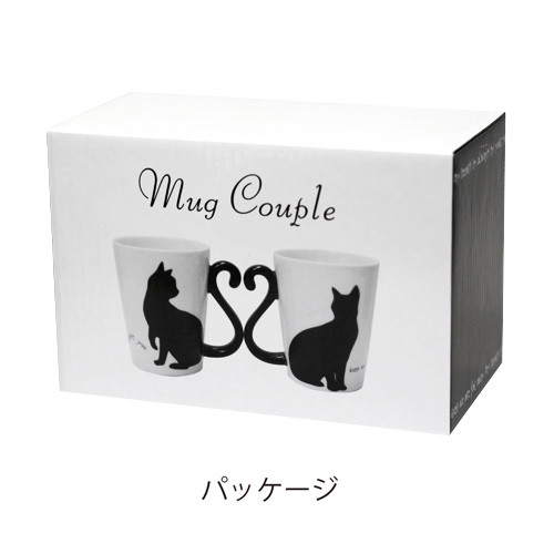 マグカップル シンプル 黒猫/シンプル 5点セット
